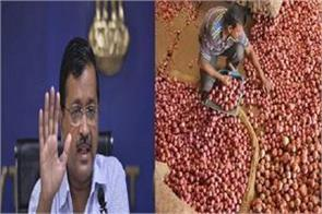 delhi government will sell onions at the rate of rs 23 90 per kg kejriwal