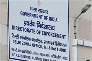 ed raids on six locations of income tax commissioner neeraj singh
