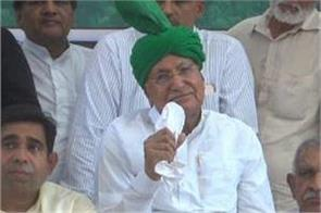 chautala said tickets will be distributed together in 90 seats in chaupal