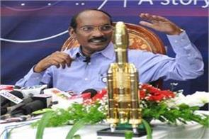 isro signs agreement with drdo in preparation for  mission gaganyaan