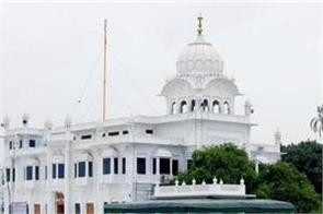 centre government sanction 135 5 crore for holy city sultanpur lodhi