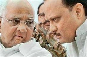 bank scam ed lodges fir against sharad pawar and ajit pawar