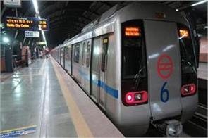 woman killed by jumping in front of metro train services affected on blue line