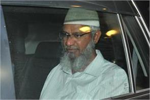 zakir naik to be declared a fugitive ed filed a petition in court