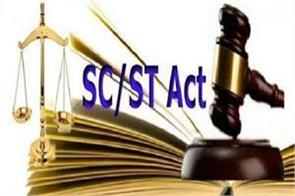 sc to decide on reconsideration petition filed on sc st law today