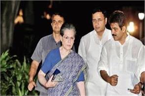 sonia gandhi convenes party officials meeting to discuss gandhi jayanti