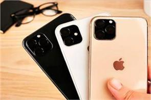 iphone 11 iphone 11 pro and iphone 11 pro max price leaked