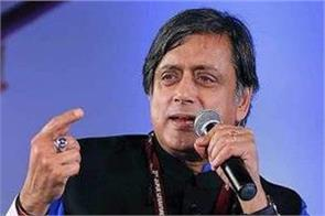 congress s duty is to protect secularism tharoor