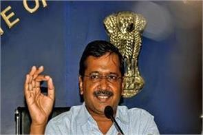 kejriwal will organize a dinner in honor of the best schools of delhi government