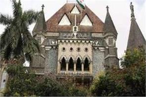 time machines in courts where cases continue bombay high court