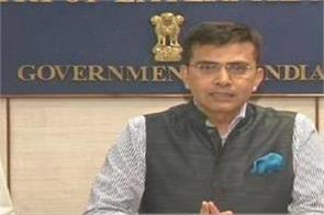 people left from nrc are not  nationless  external affairs ministry