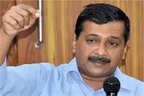 e vehicle policy will be presented soon in delhi kejriwal