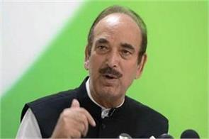 azad will visit jammu and kashmir from friday