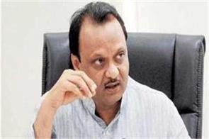 former deputy chief minister and ncp leader ajit pawar resigns as mla