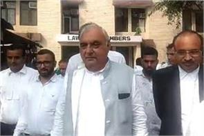 cbi court holds simultaneously hearing in two ongoing cases against hooda