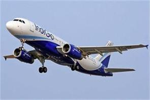 emergency landing of indigo aircraft coming from chandigarh in mumbai