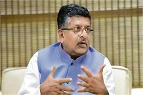 apple to take steps in india with big investment plans ravi shankar prasad