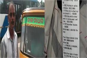 more than rs 47 000 fine imposed for violating autodriver s traffic rules