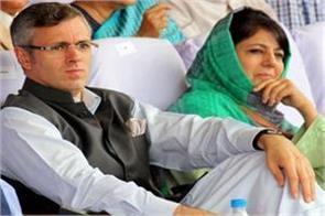 family members met under house arrest leaders in kashmir