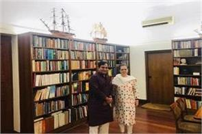 shakeel ahmed meets sonia suspension likely to end