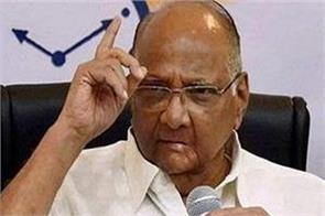 the incident of mob lynching was never heard before pawar