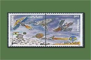postal department issues special envelope on mission chandrayaan 2