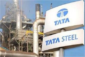 tata steel will close uk factory 400 jobs will be finished