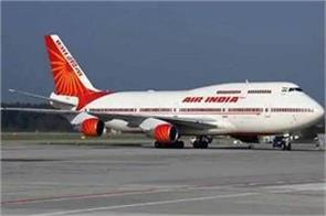 air india senior pilot atul chandra is under ed investigation