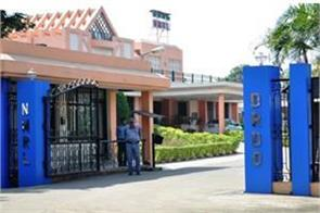 security personnel shot himself in drdo complex died on the spot