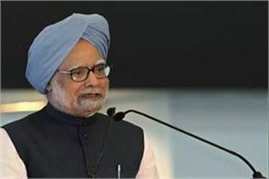 modi modi slogans faced dr manmohan singh