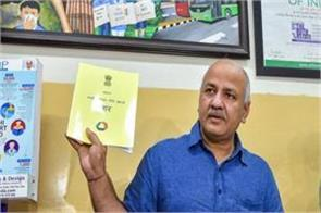 law should be made to allocate 6 percent of gdp to education sisodia