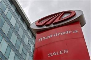 mahindra mahindra will stall production for 17 days
