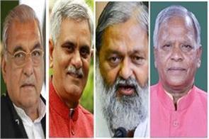 bjp targeted hooda after selja was appointed congress president haryana
