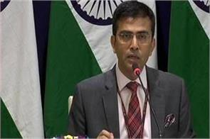 india s befitting reply to china said kashmir and ladakh are our integral part