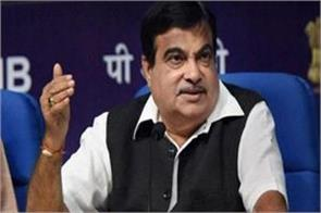advice to gadkari s leaders  stick to ideology avoid changing the party