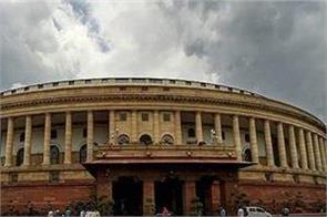 now members of most major parliamentary committees bjp members