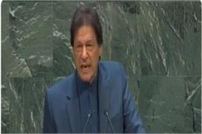 imran gave the longest speech in unga