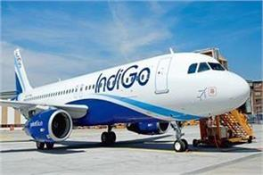 indigo aircraft trapped at mumbai airport