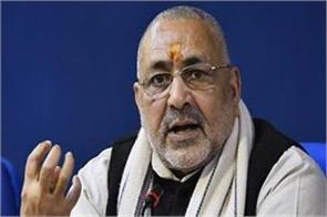 we have reached the moon but pakistan is still exporting donkeys giriraj singh