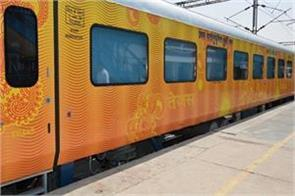 irctc train tejas express started 2000 tickets booked in first two days
