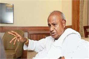 deve gowda indicated jd s agree to continue alliance with congress