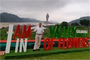 jaishankar pays tribute to patel at statue of unity memorial