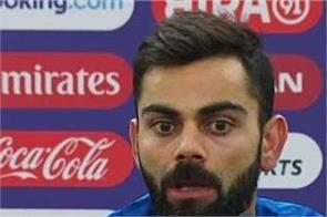 kohli remembers 3 year old match by winning in mohali said this