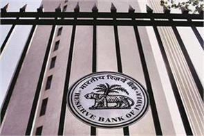rbi hikes bank s limit for single nbfcs