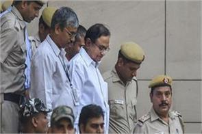 today is important for chidambaram supreme court hearing in courts