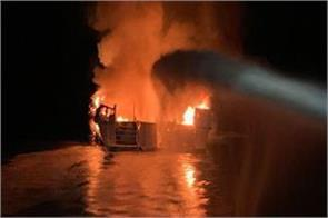 boat in south california after fire 33 people feared dead