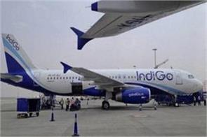 dgca action two indigo pilots suspended for two months