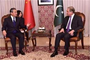 qureshi discussed kashmir in talks with chinese foreign minister