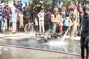 angry by cutting the challan a bike was set on fire on the middle road