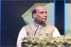 defense minister rajnath singh s advice to pakistan